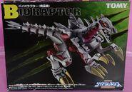 Bio Raptor Commander box front