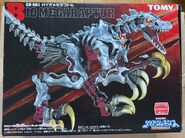Bio Megaraptor box front