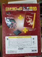 Sea Panther graphics box back