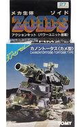 Cannon Tortoise 1983 box front