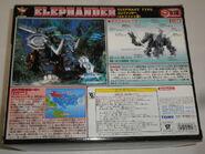 Elephander box back