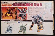 Iron Kong Mk II toy dream box back