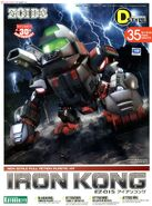 Iron Kong D-style box