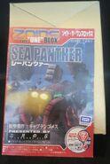 Sea Panther one blox box