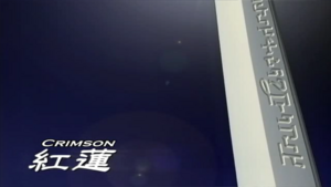 Zoids Genesis - 19 - Japanese.png