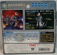 Godos 1999 box back