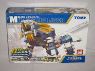Murasame Liger Quick box front