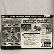 Saber Tiger gold box back