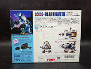 Bear Fighter MK-II box back