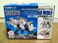 Command Wolf MK-II box front