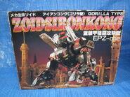 Iron Kong 1983 box front hd