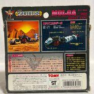 Molga 1999 box back