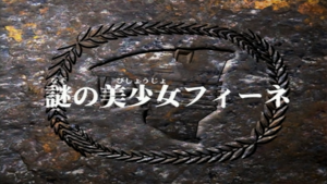 Zoids Chaotic Century - 02 - Japanese.png