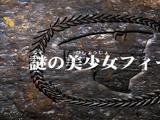 Zoids: Chaotic Century Episode 2