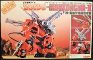Iron Kong MK-2R box front