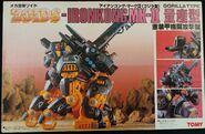 Iron Kong MK-2P box front