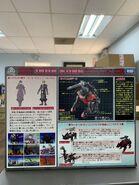 Iron Kong Anime 10th box back