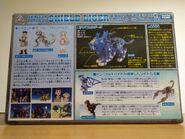 Shield Liger Anime 10th box back