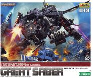 Great Saber HMM box