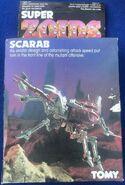 Scarab box front