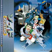 (ANIMEX1200-194) Zoids Wailing of steel Original Soundtrack (JAPAN) OST