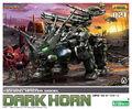 Dark Horn HMM box