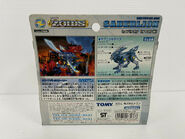 Saberlion box back