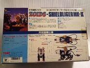 Shield Liger MK-II box back