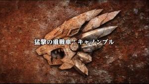 Zoids Wild ZERO - 08 - Japanese.png