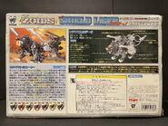 Shield Liger DCS-J box back
