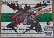Chimera Dragon fuzors box 2