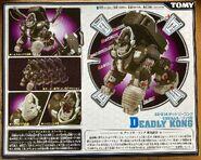 Deadly Kong box back