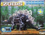 Gordos 1999 box front