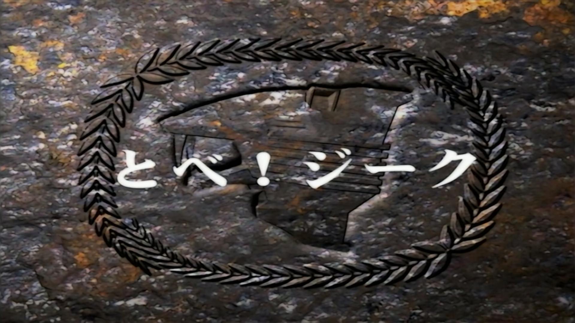 Zoids: Chaotic Century Episode 6