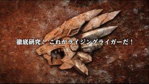 Zoids Wild ZERO - 16 - Japanese.png