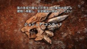 Zoids Wild ZERO - 42 - Japanese.png