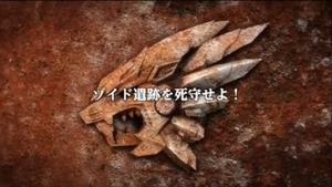 Zoids Wild ZERO - 04 - Japanese.png
