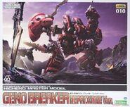 Geno Breaker repackage Ver HMM box