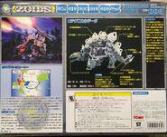Gordos 1999 box back