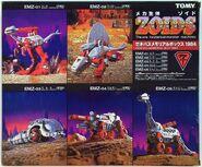 Zoids zenevas memorial box 1984 box