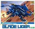 Blade Liger HMM box