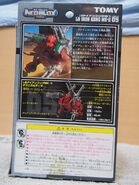 LB Iron Kong MK-II box back