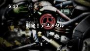 Zoids Wild - 02 - Japanese