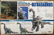 Ultrasaurus 1983 box back