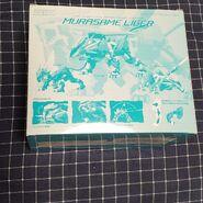 Murasame Liger ZA limited box back