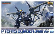 Pteras Bomber Jamie Ver HMM box