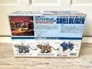Shield Liger 1983 box back