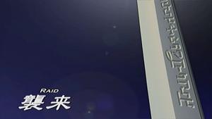 Zoids Genesis - 37 - Japanese.png