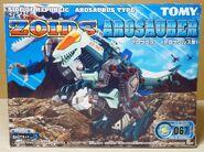 Arosaurer 1999 box front