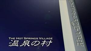 Zoids Genesis - 09 - Japanese.png